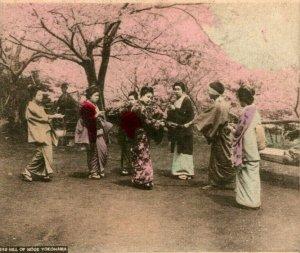 Vtg Postkarte 1900s Udb Yokohama Japan Noge Hill Giesha & Blindfolded Mann