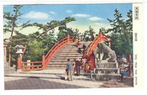 Sumiyoshi Shrine Bridge, Osaka, Japan, 1940-1960s