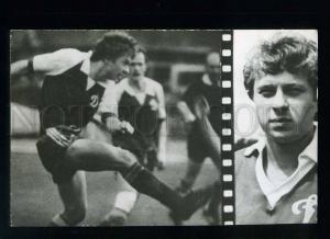 208174 USSR Dynamo Kiev football team Zavarov old card