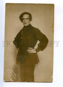 258591 MONAKHOV Russian MUSICAL Operetta Movie ACTOR Old PHOTO