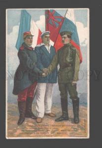 092117 WWI RUSSIAN PROPAGANDA alliess Vintage lithograph PC