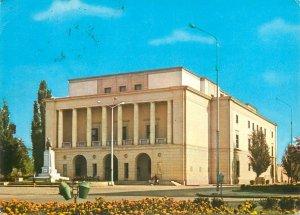 Postcard Romania Botosani state theatre