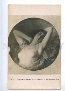184913 Semi-NUDE Woman NYMPH by BARNOIN vintage SALON PC