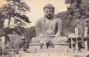 Daibutsu of Kamakura Antique Japanese Postcard