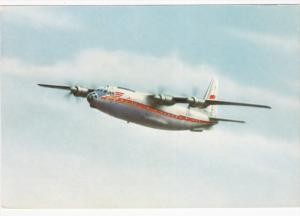 Aeroflot AN-10 Passenger airplane , 50-60s