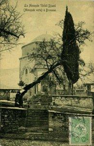 turkey, BURSA BROUSSE, Yechil Djami Mosque (1910s) Postcard