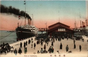 PC CPA YOKOHAMA Pier JAPAN (a9075)