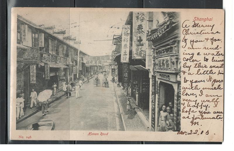CHINA, SHANGHAI, Honan Road, MAILED SHANGHAI TO CAMDEN, N.J. USEING US POSTAL SE