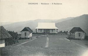 ONONGHE Village residence New Guinea Oceania Papua