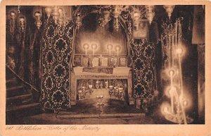 Bethlehem Grotto of the Nativity Israel Unused