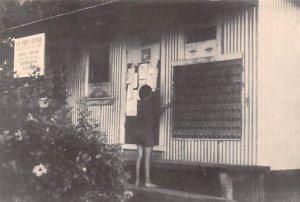 Post Office Merizo Guam Unused