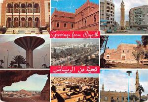 Saudi Arabia Old Vintage Antique Post Card Greetings from Riyadh 1977