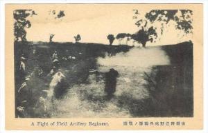 A fight of Field Artillery Regiment, 00-10s