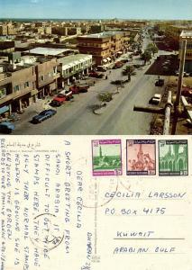 saudi arabia, DAMMAN, Dhahran Area, Street Scene, Cars Trucks (1972) Stamps
