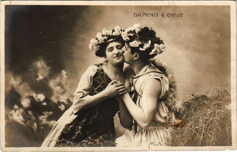 CPA DAPHNIS & CHLOE THEATER STAR (12657)