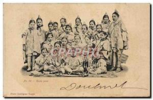 Old Postcard Judaica Jewish Jew Judaca School Children
