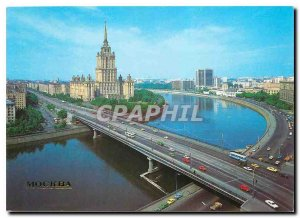 Old Postcard Moscow and Ukraine Kallnin Bridge Hotel