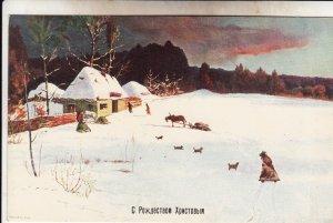 P1942 vintage postcard russia art winter evening colorful snow scene unused