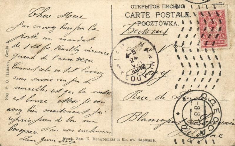 ukraine russia, ODESSA, Garden with Pier (1912) Stamp