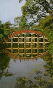 Osaka Arched Bridge of Sumiyoshi Shrine Japan