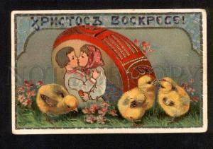 048077 Kiss of Rural Kids EASTER vintage RUSSIA