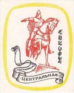 RUSSIA MOSCOW HOTEL CENTRALIA LUGGAGE LABEL