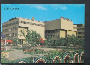 Uzbekistan Postcard - Bukhara - An Office Building     RR7417