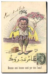 Old Postcard Fantasy Year 1906 North Africa