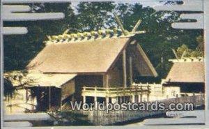 Great Shrine Amaterasu-Ominami Japan Unused