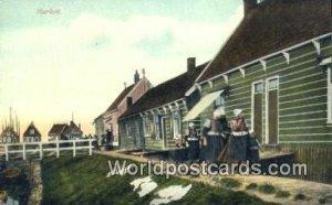 Marken Netherlands 1913 Missing Stamp
