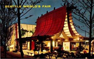 Washington Seattle World's Fair Information Booth Seattle 1st National Bank