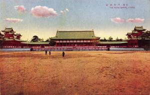 Vintage Postcard JAPAN The Heian Shrine, Kyoto C51