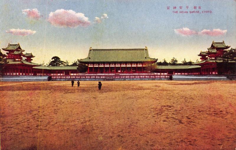 Vintage Postcard JAPAN The Heian Shrine, Kyoto C51