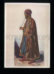 165093 CAUCASUS Type KURD from Armenia by TILKE OLD postcard