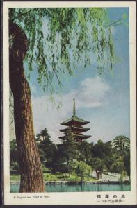 Pagoda and Pond,Nara,Japan