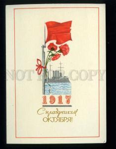 211159 USSR Belarus Basalyga Holiday Revolution PROPAGANDA