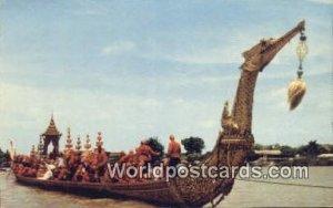 Suwanna Hongse & Nakraj Barges Bangkok Thailand Unused