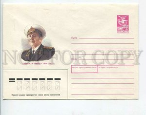 437262 USSR 1988 year Borodin Admiral Tributs postal COVER