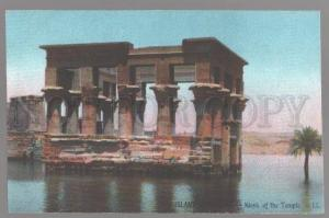 099245 EGYPT Island of Philae Kiosk of the Temple Vintage PC