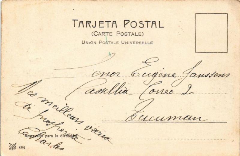 CPA Concordia. Vista parcial ARGENTINA (640868)