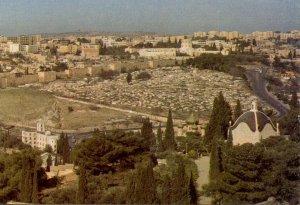 Israel - Jerusalem. Dominus Flevit Chapel