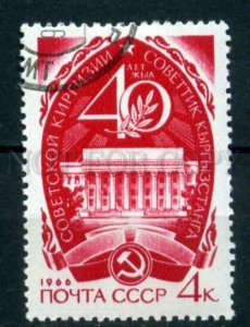 506735 USSR 1966 year Anniversary of Soviet Kyrgyzstan stamp
