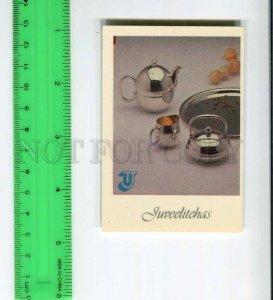 263794 USSR ESTONIA Juveelitehas ADVERTISING Silverware Pocket CALENDAR 1989 y