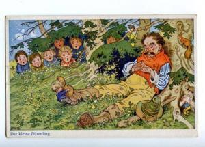 148576 GNOME Squirrel Mouse FROG Mushroom BAUMGARTEN Vintage