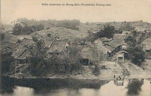 China Ville Chinoise de Hong Hin Frontiére Francaise 03.76