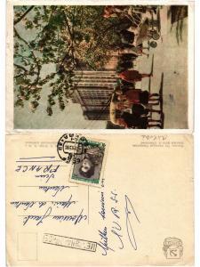 CPA AK MOSKVA MOSCOW Na ploshtchadi Sverdlova. Russia (169626)