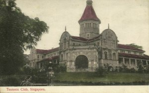 singapore, Teutonic Club (1910s) Postcard