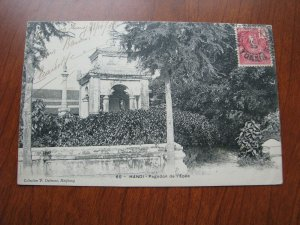 French Indo China Postcard Used 1908 Postmark Hanoi Pagoda de l'Epee
