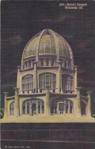Illinois Wilmette Bahai Temple 1993