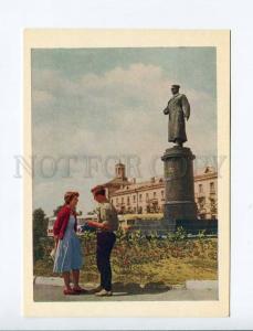 271865 USSR Belgorod monument general army Apanasenko BUSES 1964 year postcard